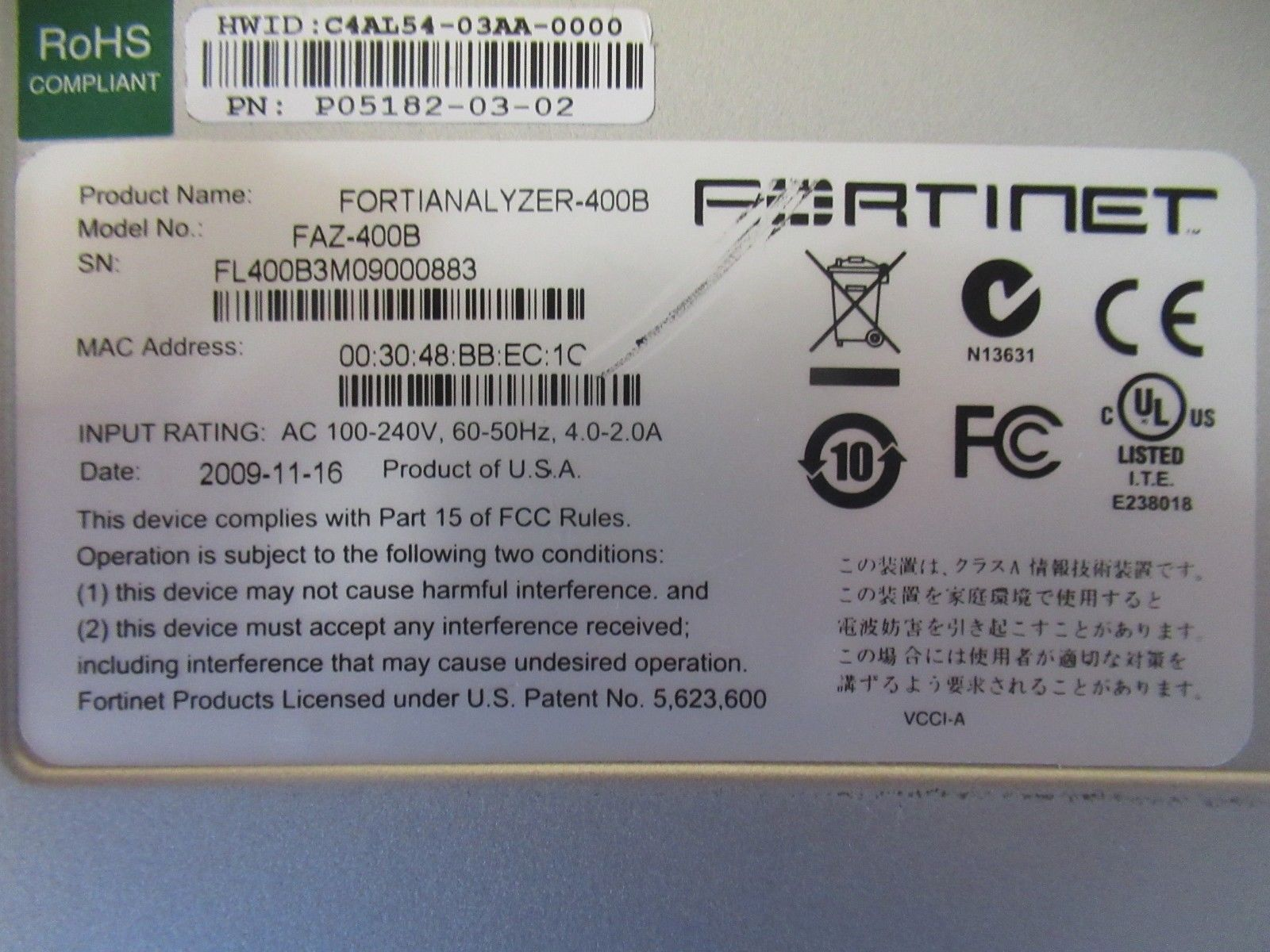 FORTINET FortiAnalyzer 400B Centralized Management Solution Monitoring  Device